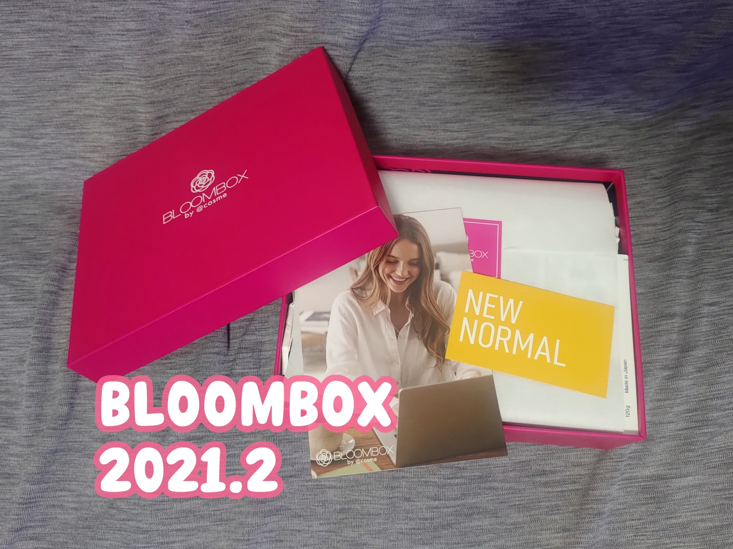 BLOOMBOX 2021年2月 中身公開【敏感肌用スキンケアとサロン専売品!】