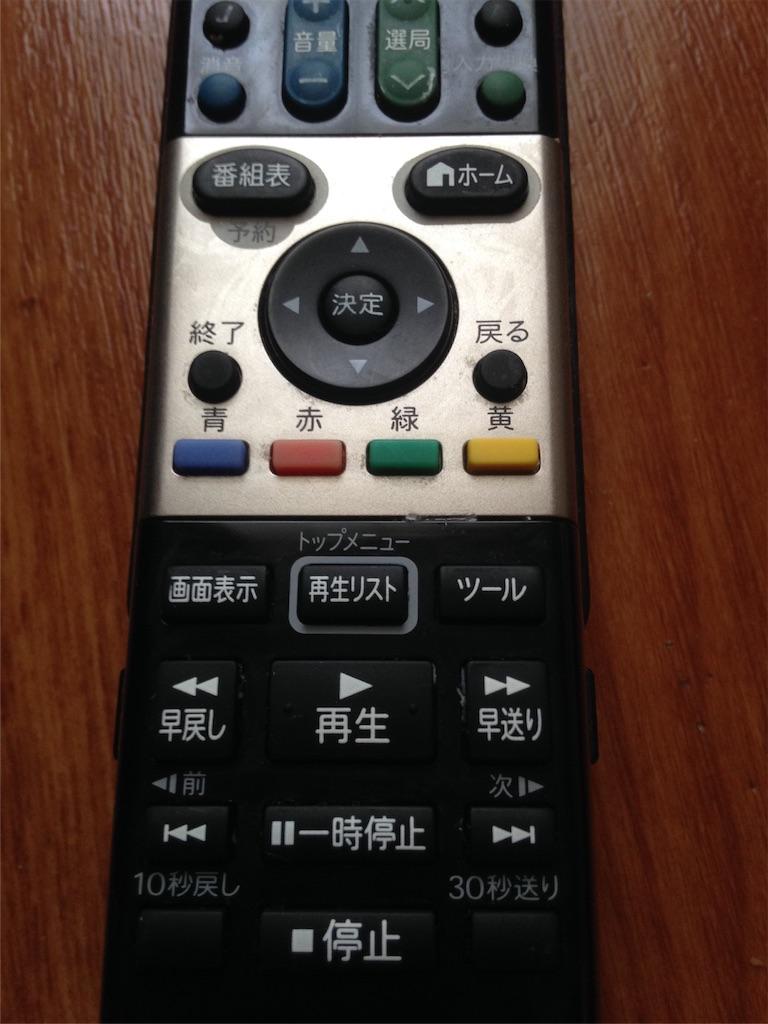 f:id:kinako50:20160815191845j:image