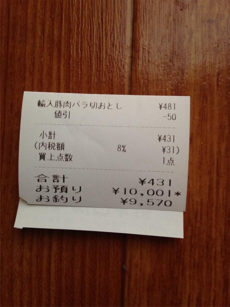 f:id:kinako50:20160910131959j:image