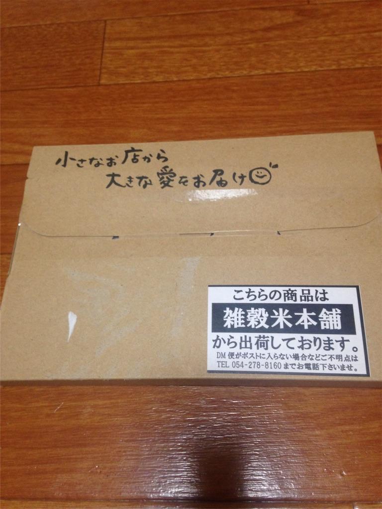 f:id:kinako50:20161124200601j:image