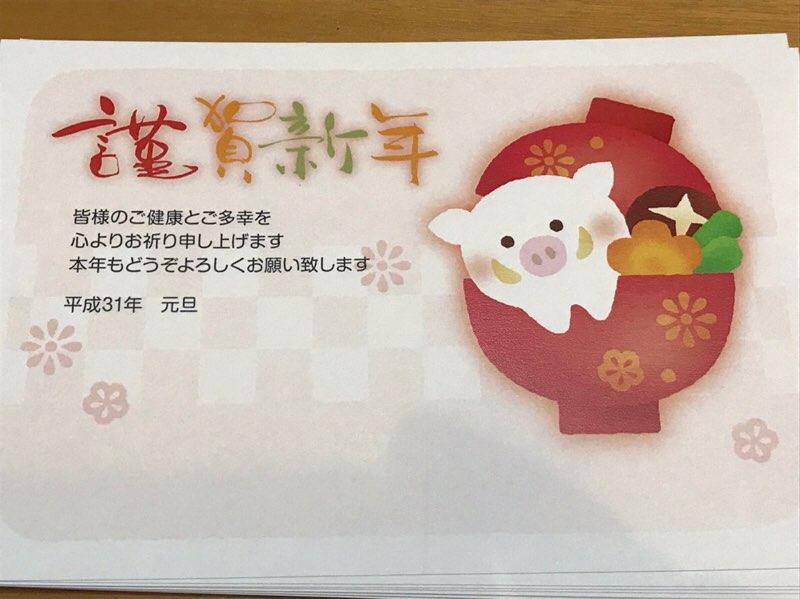 f:id:kinako97:20181225195421j:plain