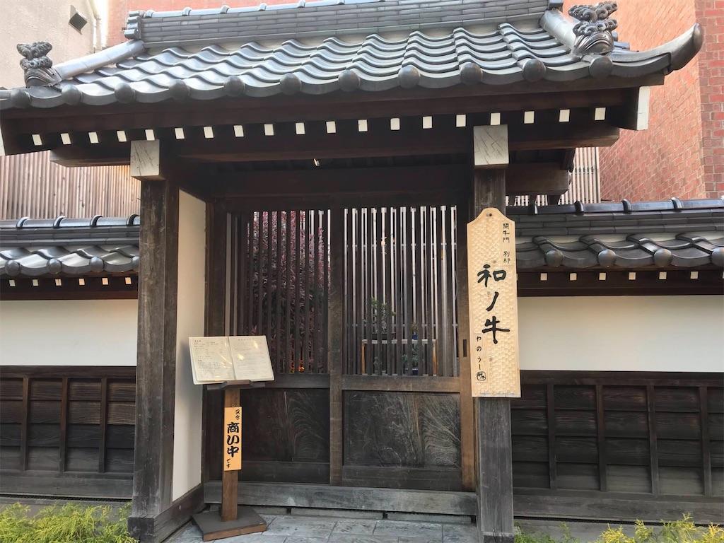 f:id:kinako97:20190425150655j:image