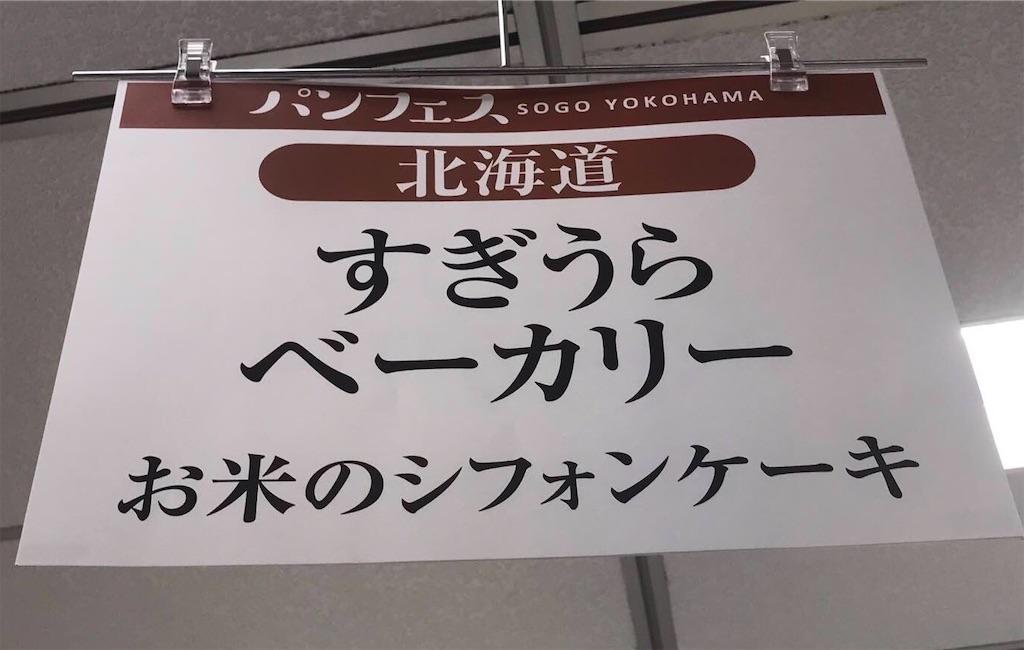 f:id:kinako97:20190530104413j:image