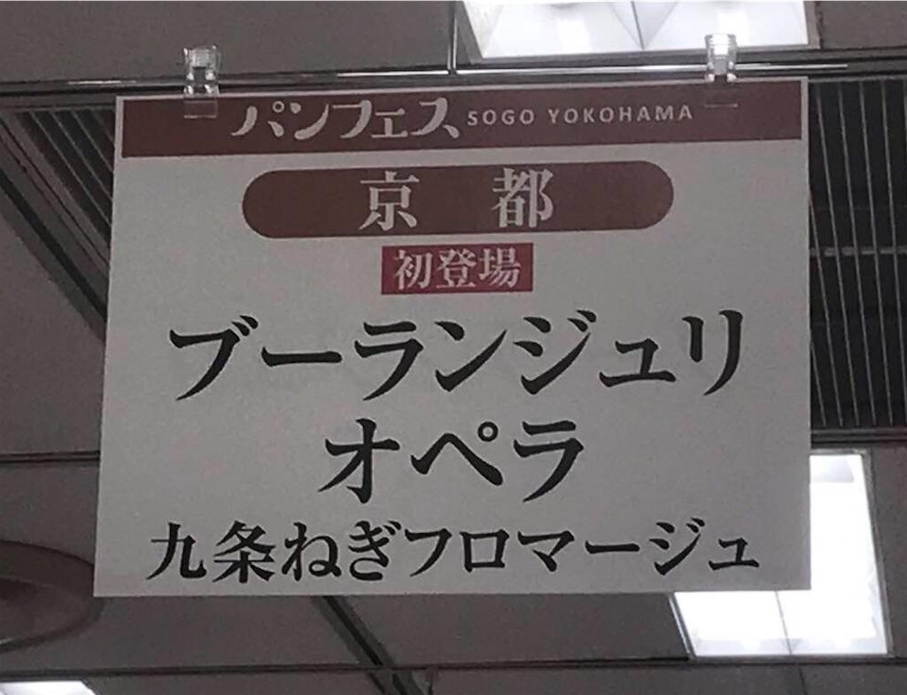 f:id:kinako97:20190530104859j:image