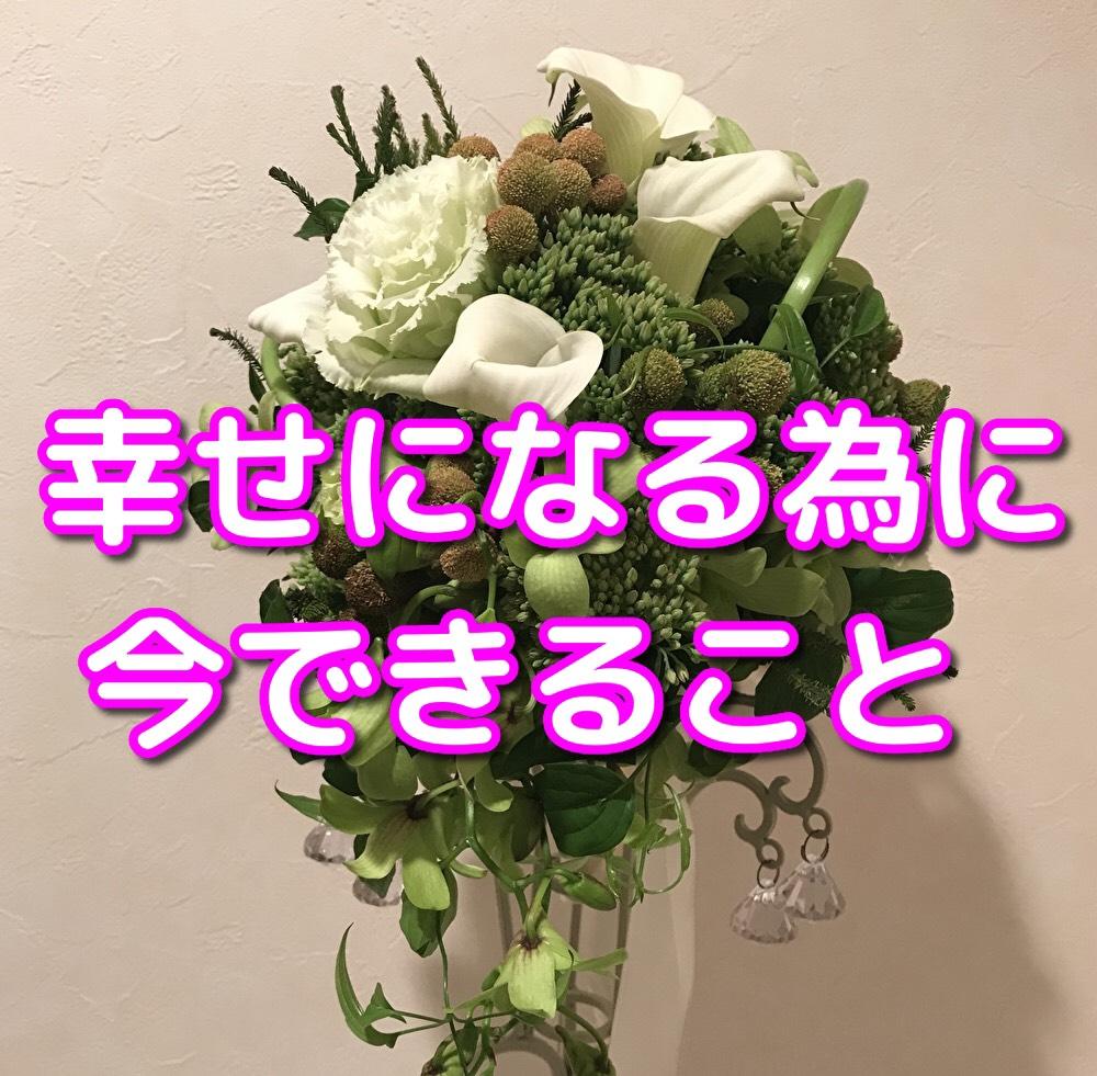 f:id:kinako97:20191109105435j:plain