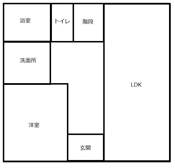 f:id:kinako_0128:20191223112537j:plain