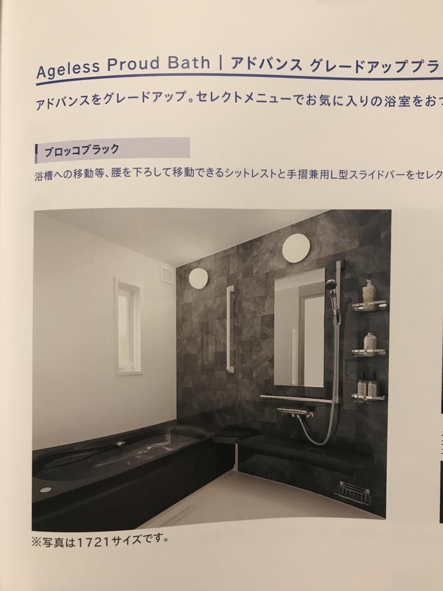 f:id:kinako_0128:20200107210640j:plain