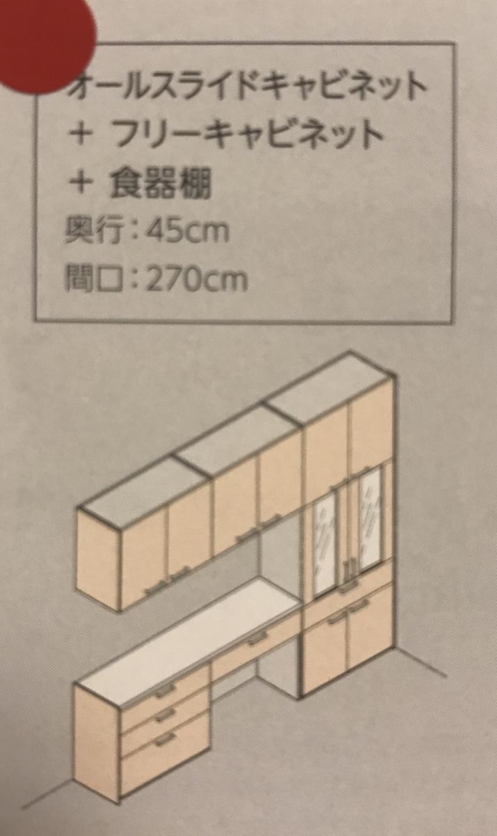 f:id:kinako_0128:20200110230225j:plain