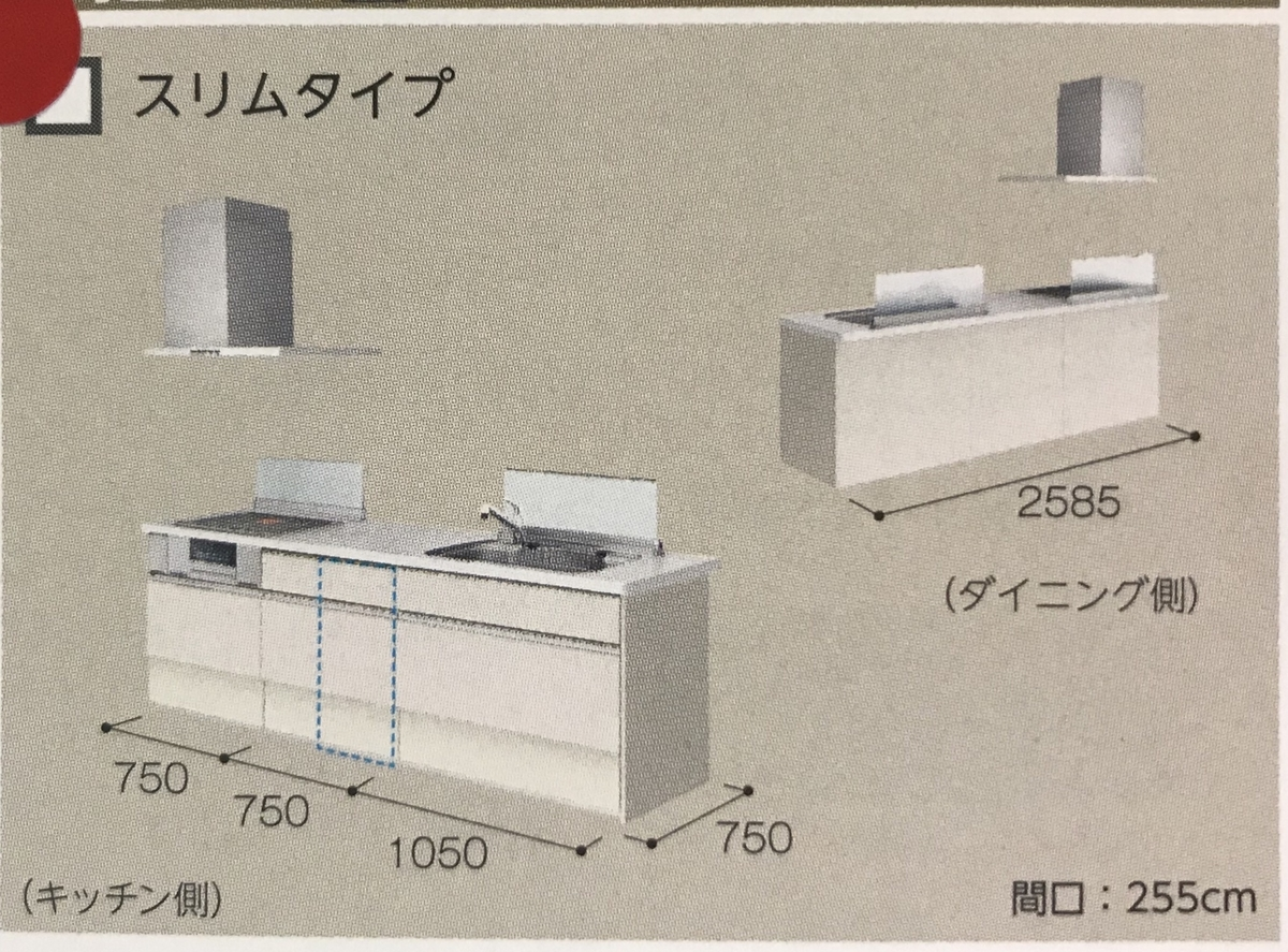 f:id:kinako_0128:20200113111025j:plain