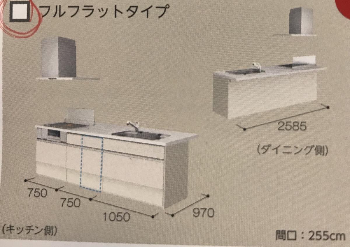 f:id:kinako_0128:20200113111042j:plain