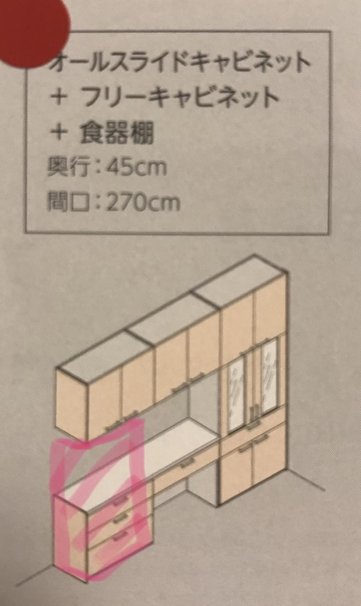 f:id:kinako_0128:20200115222329j:plain