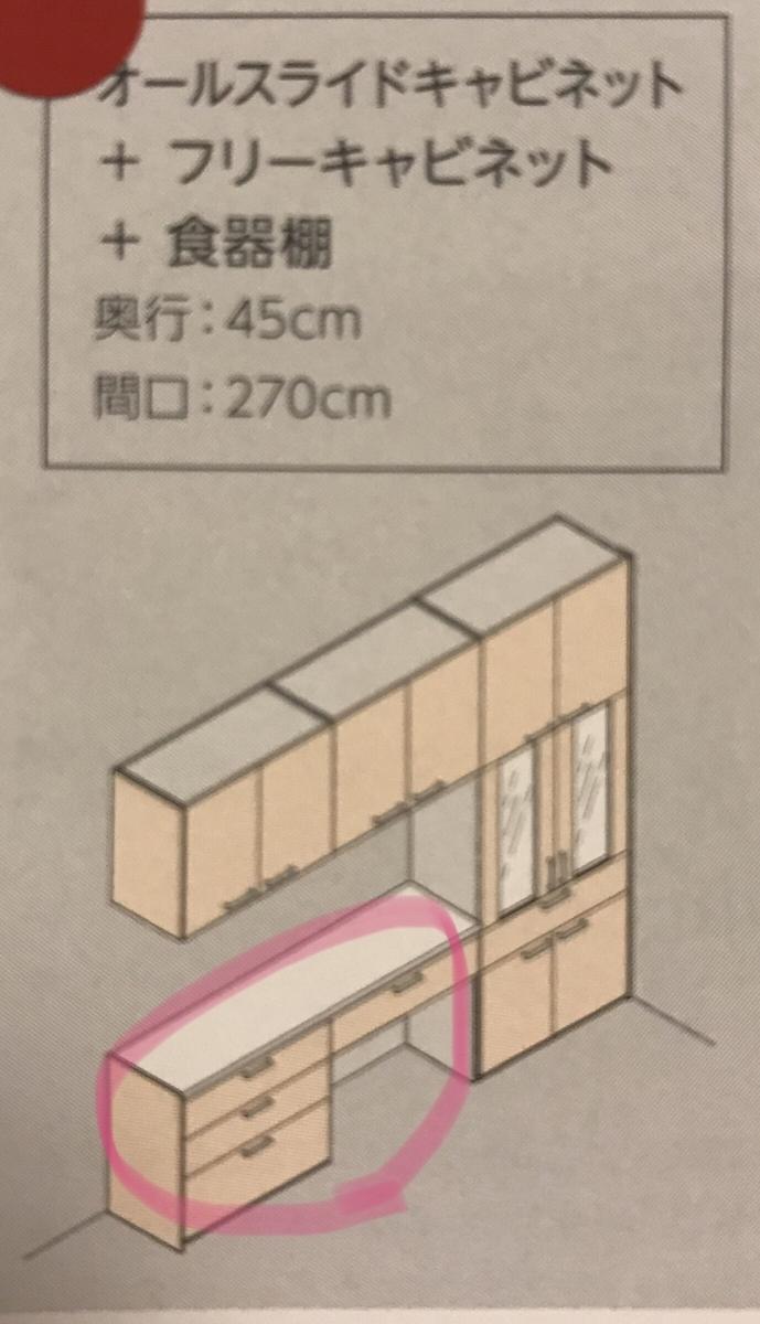 f:id:kinako_0128:20200117083145j:plain