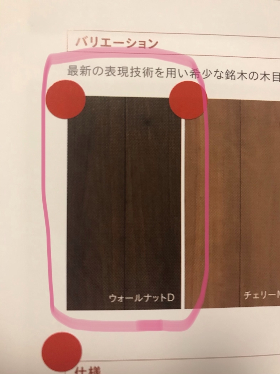 f:id:kinako_0128:20200121220755j:plain