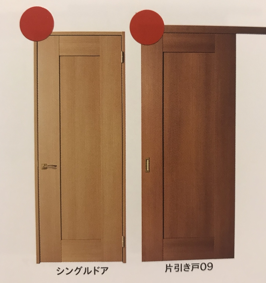 f:id:kinako_0128:20200121222009j:plain