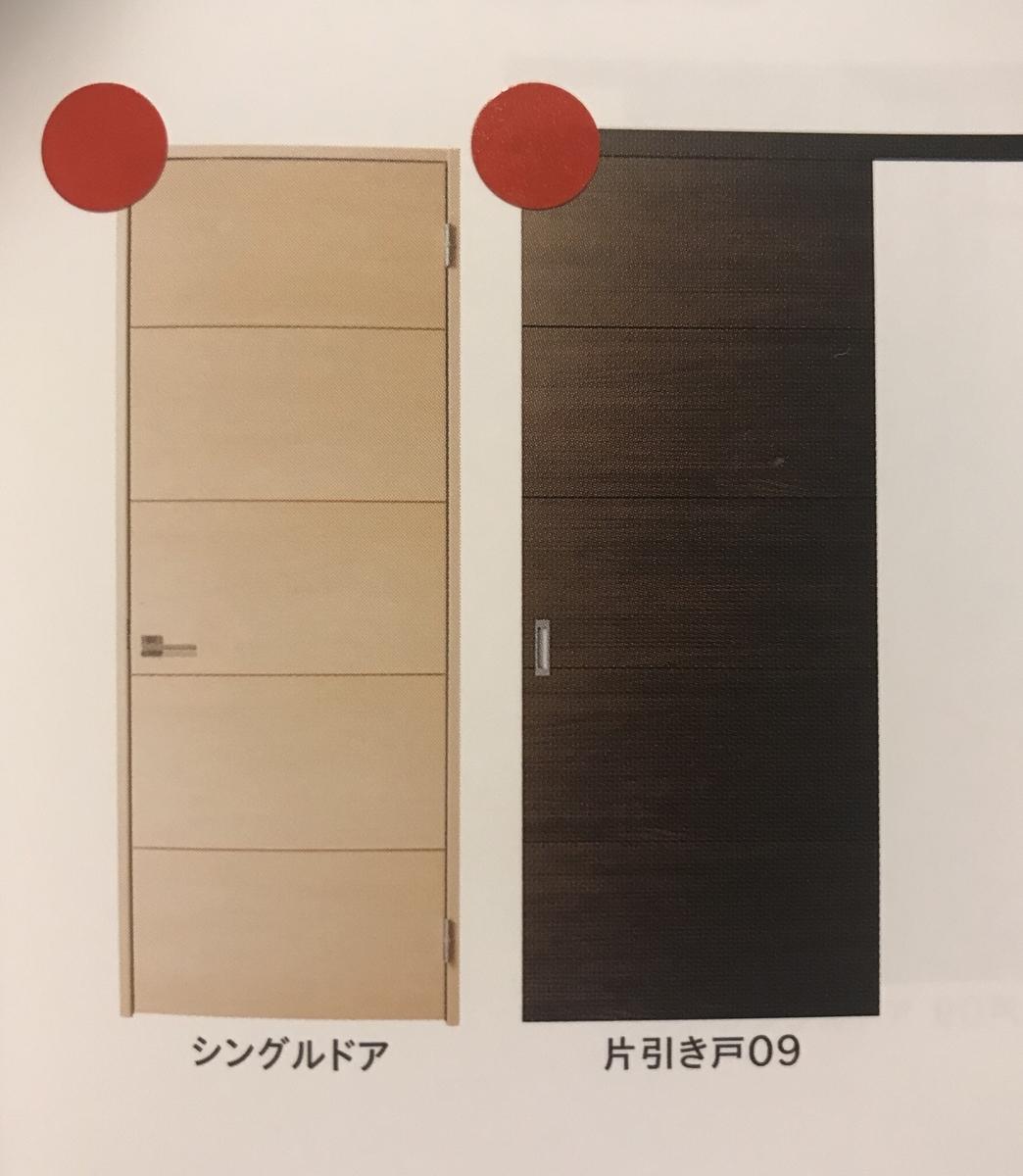 f:id:kinako_0128:20200121222023j:plain