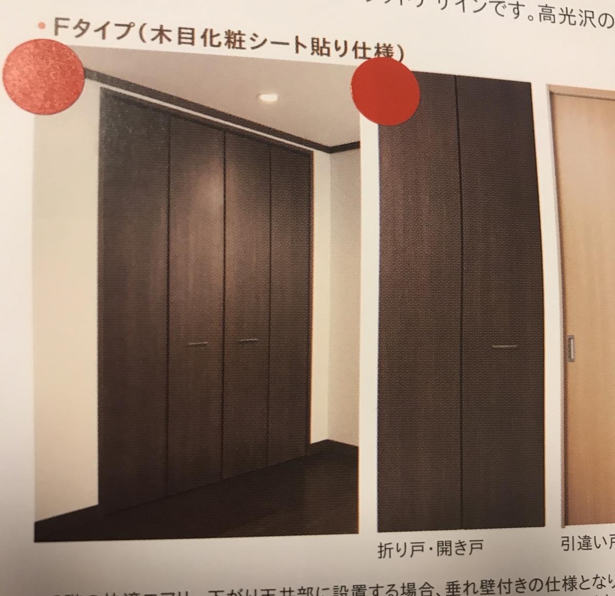 f:id:kinako_0128:20200121222040j:plain