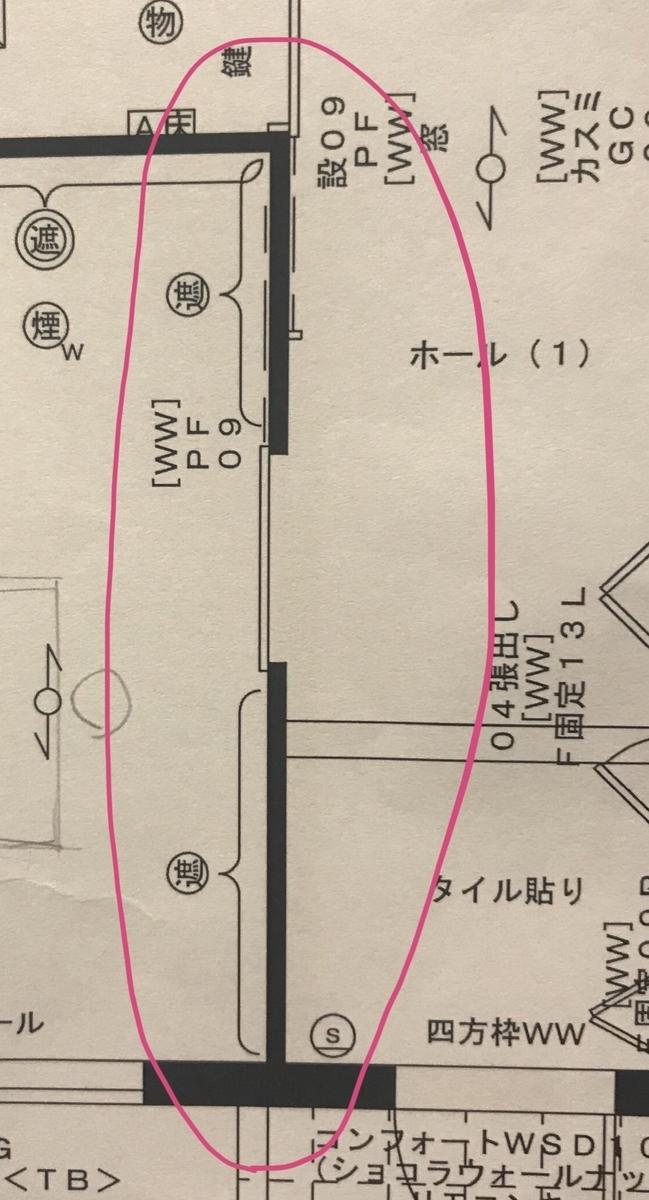 f:id:kinako_0128:20200201000939j:plain