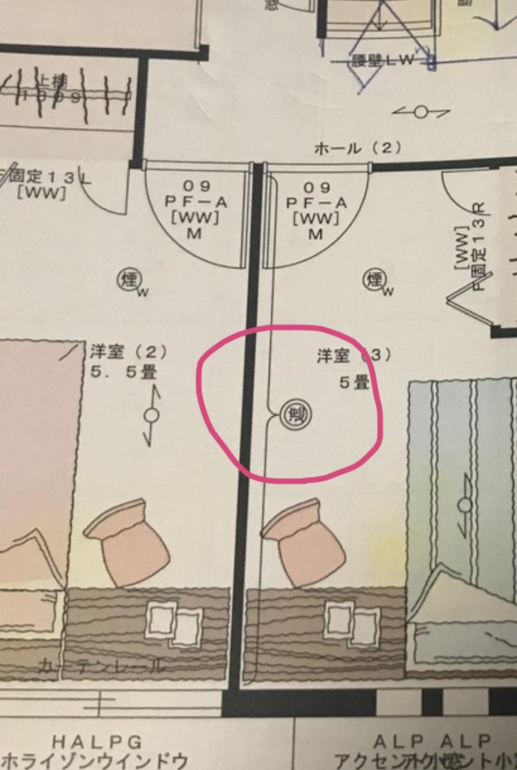 f:id:kinako_0128:20200201001037j:plain