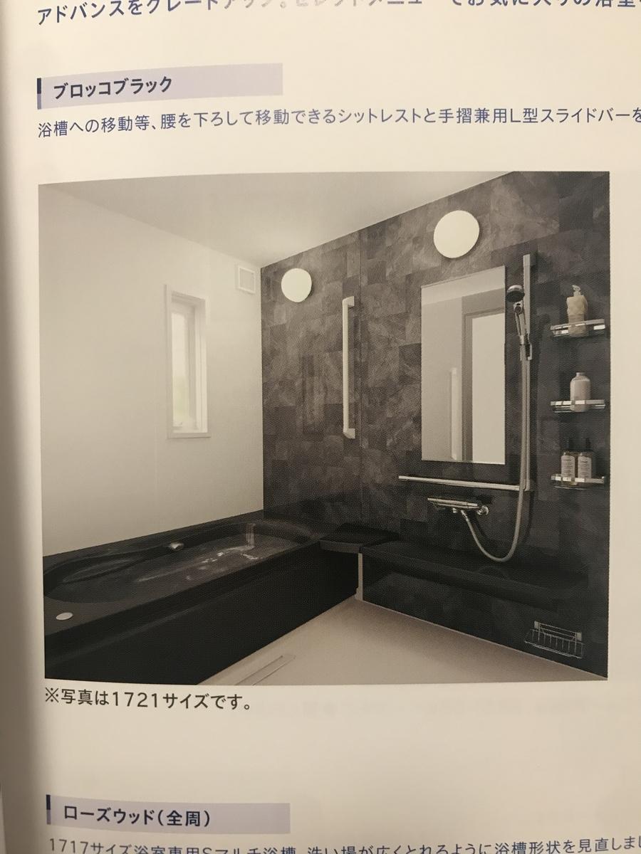f:id:kinako_0128:20200202220236j:plain