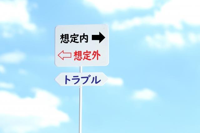 f:id:kinako_0128:20200203135009j:plain