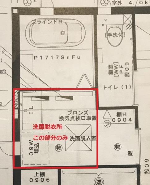 f:id:kinako_0128:20200211173014j:plain