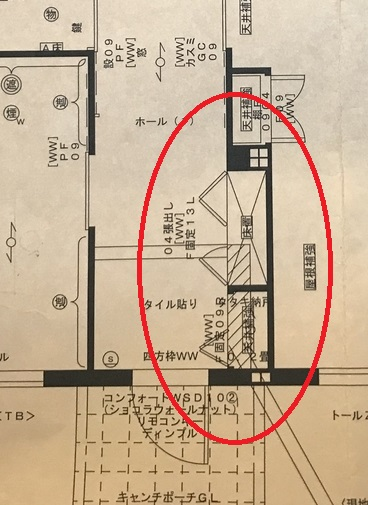 f:id:kinako_0128:20200221132937j:plain