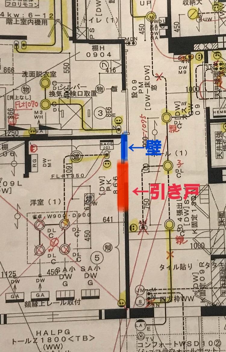 f:id:kinako_0128:20200228185503j:plain