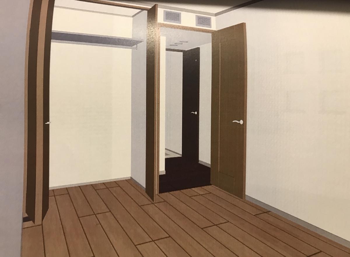 f:id:kinako_0128:20200316202252j:plain