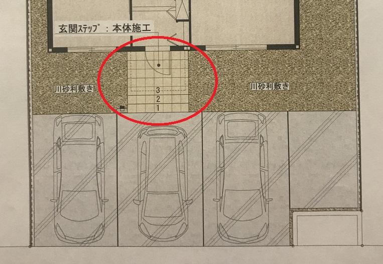 f:id:kinako_0128:20200317112850j:plain