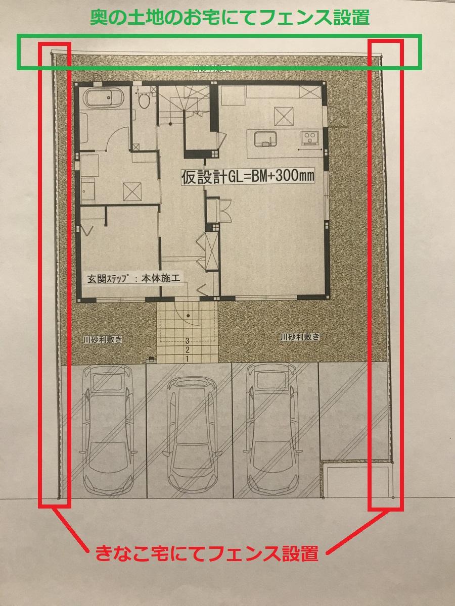 f:id:kinako_0128:20200323112500j:plain