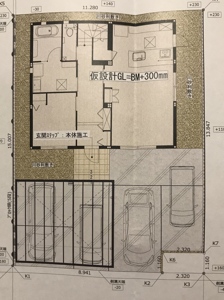 f:id:kinako_0128:20200401211936j:plain