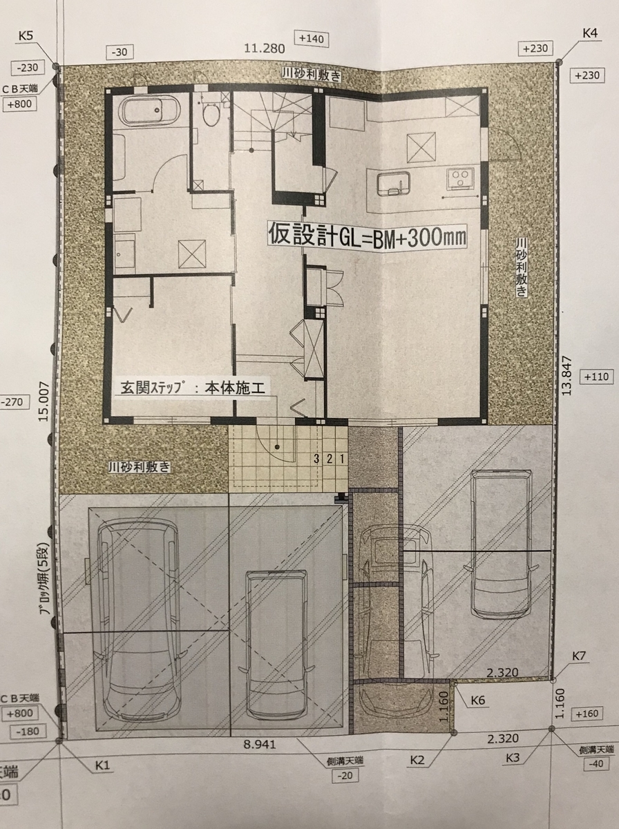 f:id:kinako_0128:20200401212537j:plain