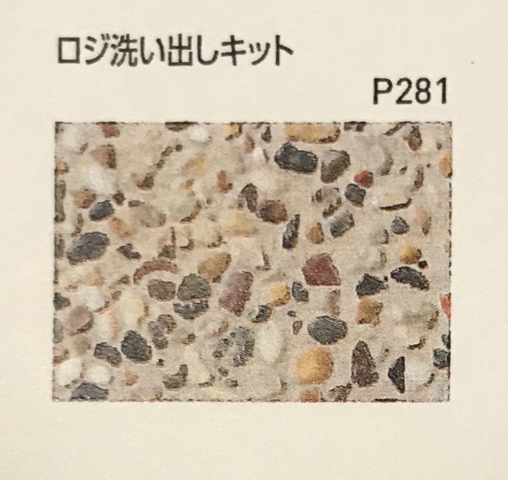 f:id:kinako_0128:20200401214034j:plain