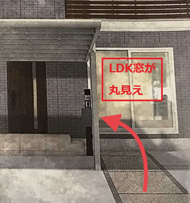 f:id:kinako_0128:20200402152526j:plain