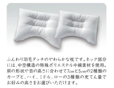 f:id:kinako_0128:20200410145621j:plain