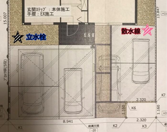 f:id:kinako_0128:20200414214235j:plain