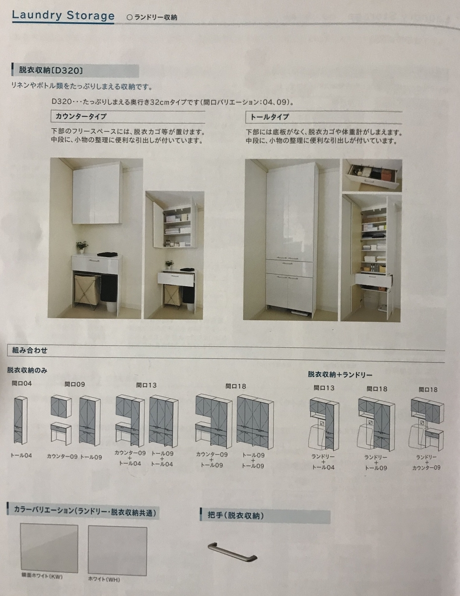f:id:kinako_0128:20200419002942j:plain