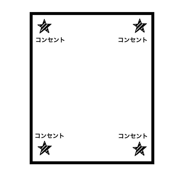 f:id:kinako_0128:20200424230231j:plain