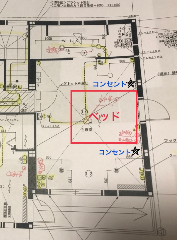 f:id:kinako_0128:20200424231543j:plain