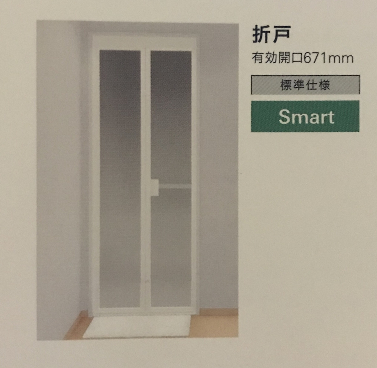 f:id:kinako_0128:20200428102523j:plain