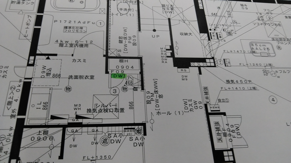 f:id:kinako_0128:20200514224803j:plain