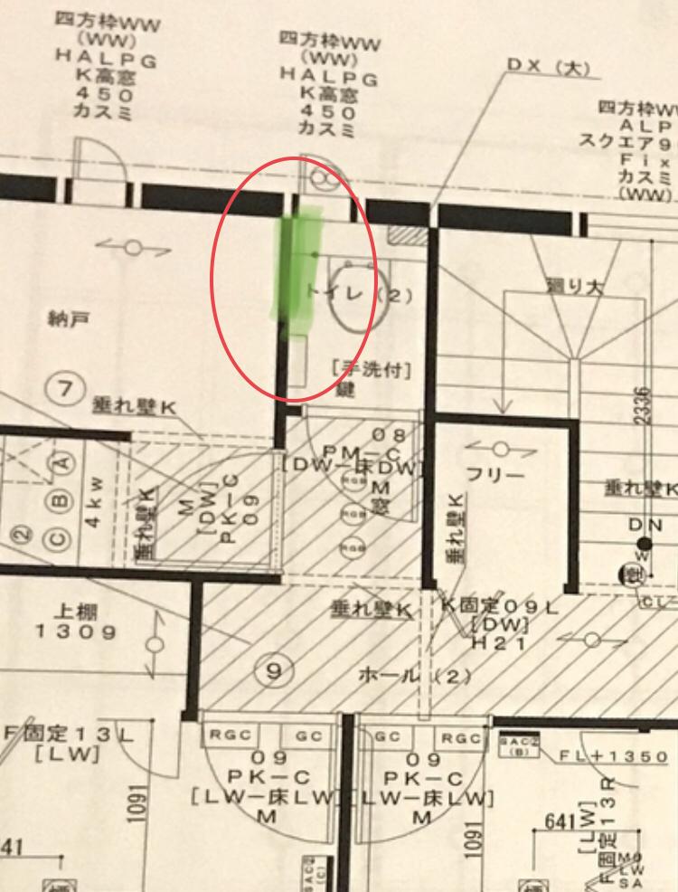 f:id:kinako_0128:20200516195517j:plain