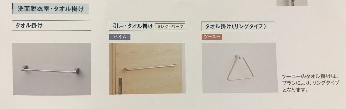 f:id:kinako_0128:20200516220007j:plain