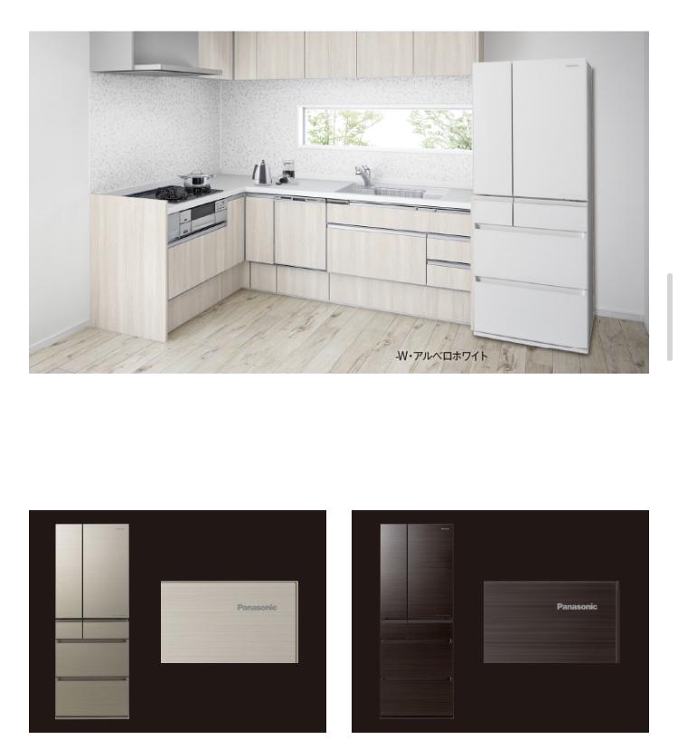 f:id:kinako_0128:20200602122824j:plain