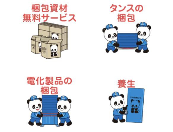 f:id:kinako_0128:20200605201915j:plain