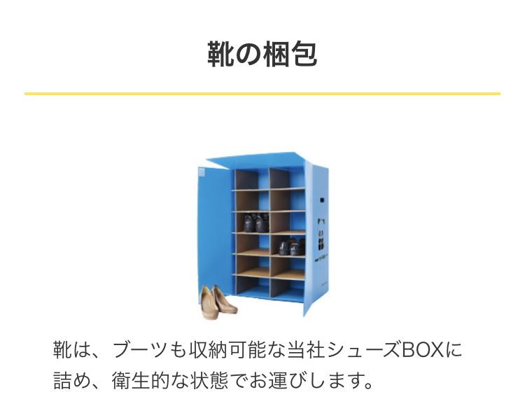 f:id:kinako_0128:20200605201947j:plain