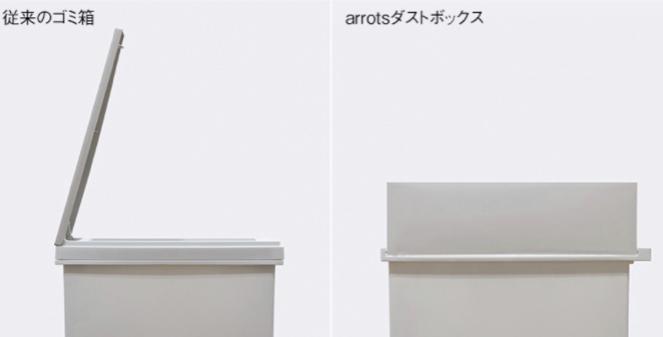 f:id:kinako_0128:20200618204816j:plain