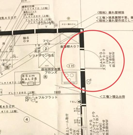 f:id:kinako_0128:20200628171827j:plain