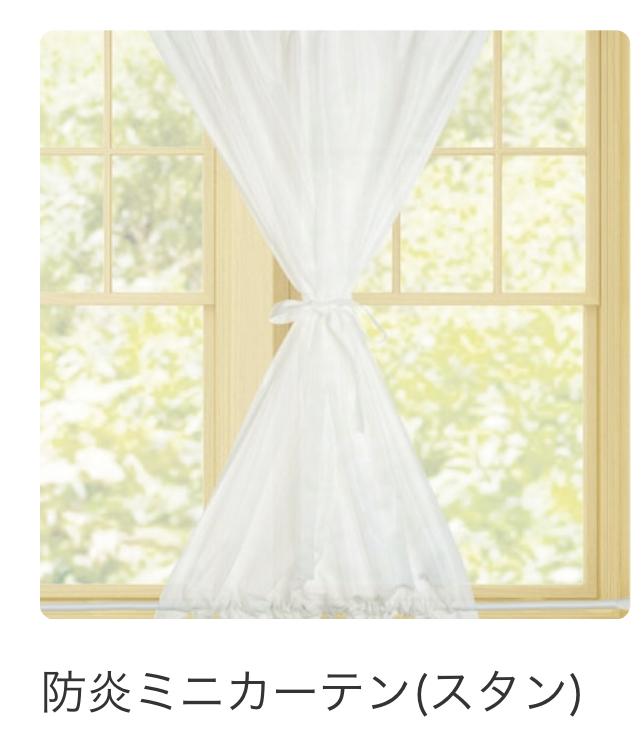 f:id:kinako_0128:20200628183419j:plain