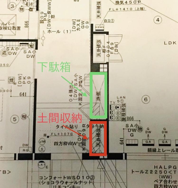 f:id:kinako_0128:20200703220101j:plain